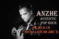 Live ANZHE Acoustic Pop Rock